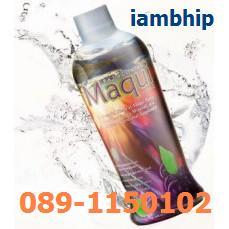 เว็บไซต์ IambHIP :: Bhip SHOP ผลิตภัณฑ์ดูแลสุขภาพจากบีฮิบ