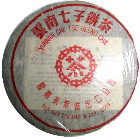ZHONG CHA 7572