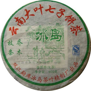Bin Dao Raw Tea