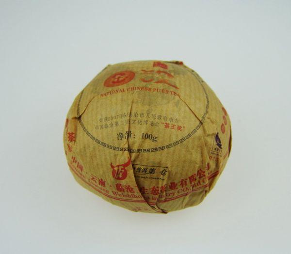 ชาผู่เออร์ TUOCHA (ชาดิบ)