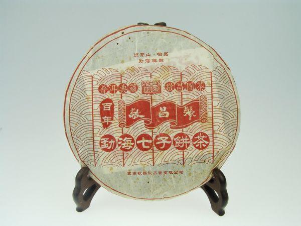 JING CHANG HAO  2005