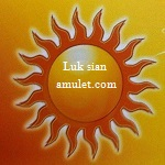 เว็บไซต์ Luk sian amulet.com