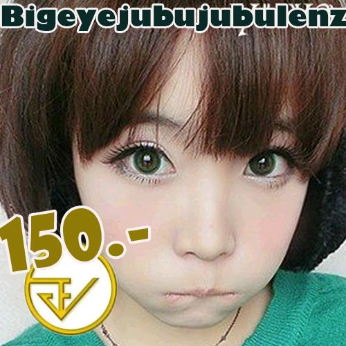 เว็บไซต์ Korea Bigeye~คอนแทคเลนส์ บิ๊กอายเกาหลีมีอย.ไทย 130 baht ซื้อ5แถม1 แถมตลับส่งฟรี EMS
