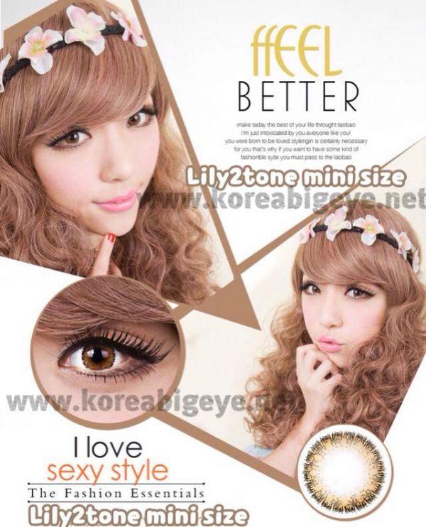Lily2tone Brown