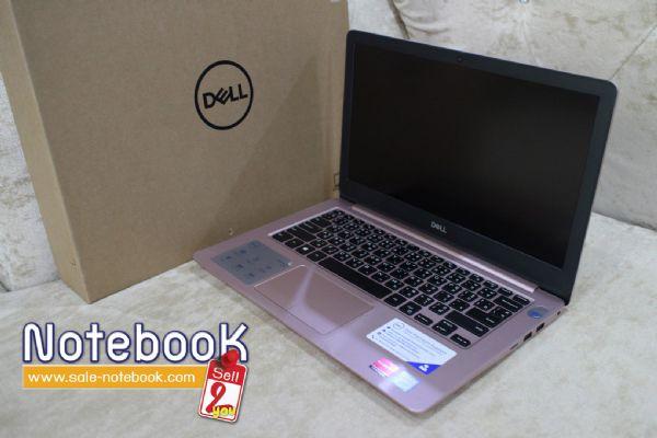 DELL Inspiron 13 5370 Intel Corei7-8550U 256 GB SSD 13.3 inch FHD