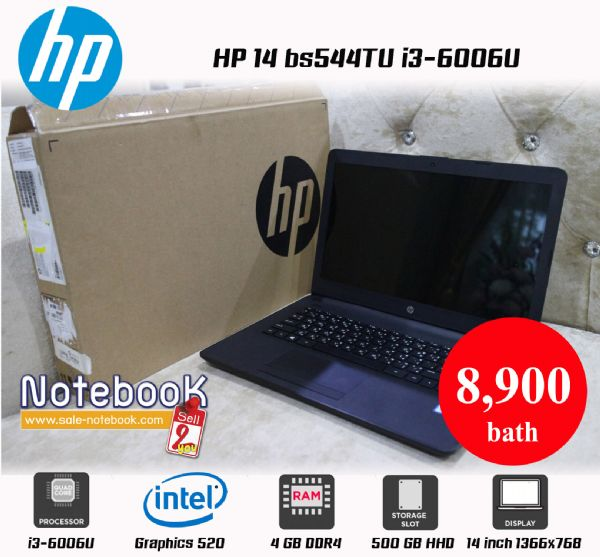 HP 14 bs544TU i3-6006U HD Graphics 520 RAM 4 GB DDR4 14 inch HD