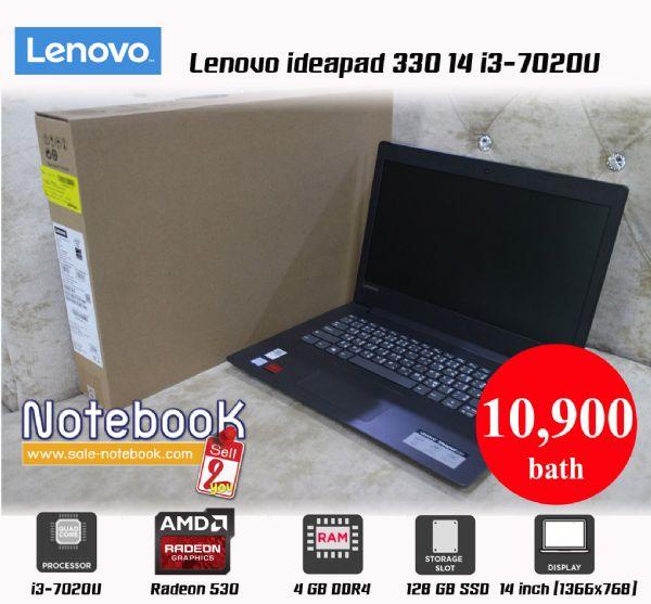 Lenovo ideapad 330 14 i3-7020U Radeon 530 2GB GDDR5 128 GB SSD