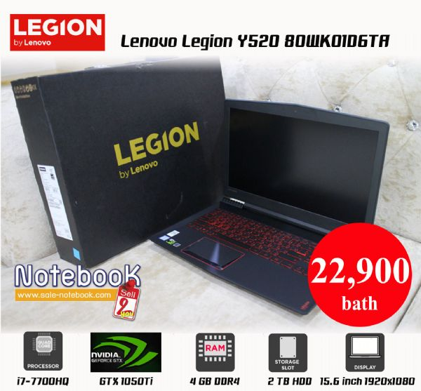 Lenovo Y520 i7-7700HQ GTX 1050Ti RAM 4 GB 2 TB 15.6 inch Full HD