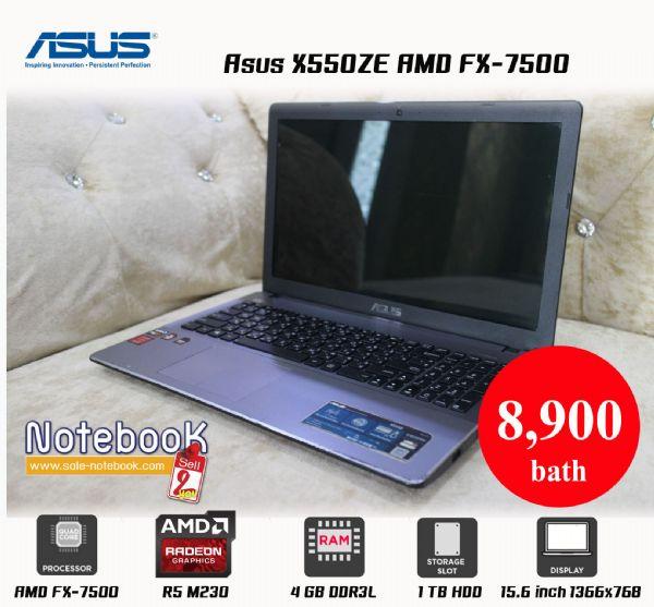 Asus X550ZE AMD FX-7500 Radeon R5 M230
