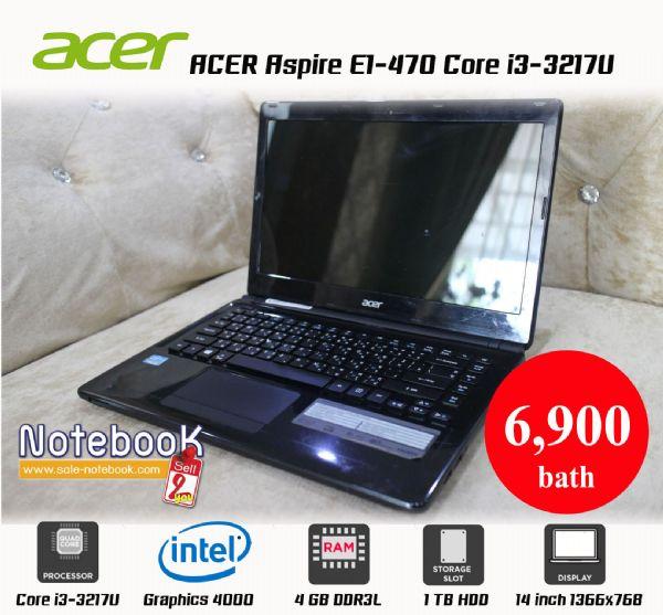 ACER Aspire E1-470 Intel Core i3-3217U Graphics 4000