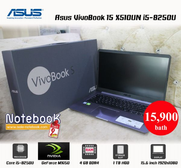 Asus VivoBook 15 X510UN Core i5-8250U GeForce MX150