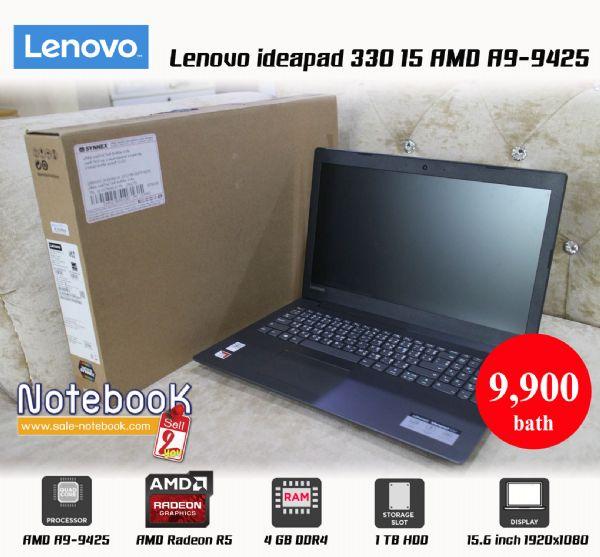 Lenovo ideapad 330 15 AMD A9-9425 การ์ดจอแยก AMD Radeon R5
