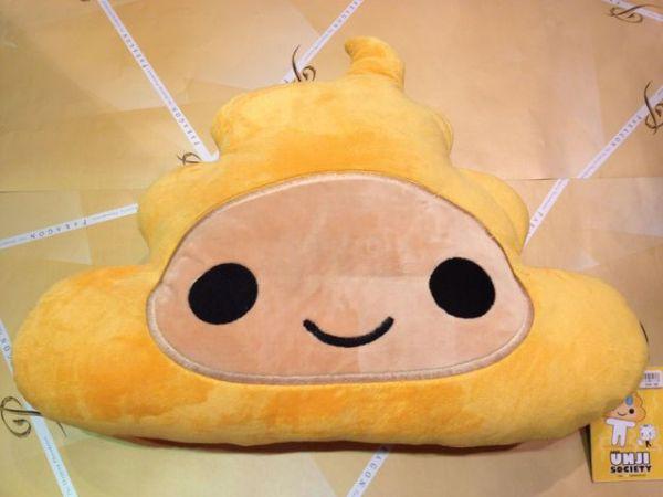 Yellow Unji