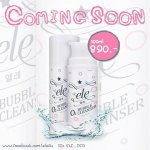ele buble cleanser