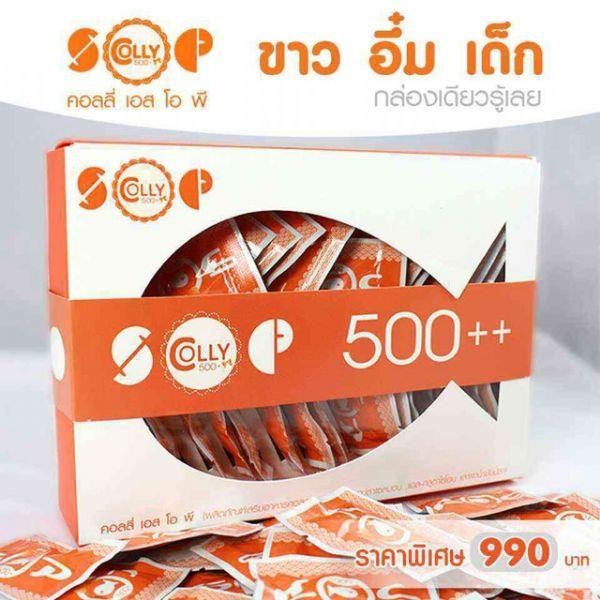 colly sop500++