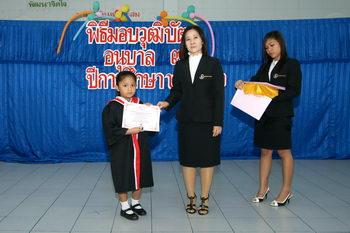 (certified) 201027_39427.jpg