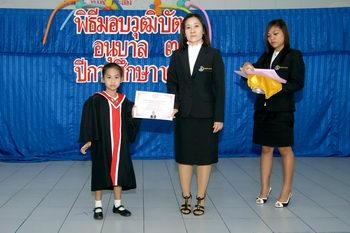 (certified) 201027_39446.jpg