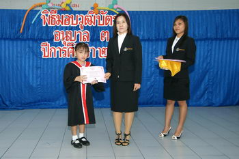 (certified) 201027_39460.jpg