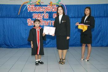 (certified) 201027_39492.jpg