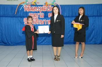 (certified) 201027_39514.jpg
