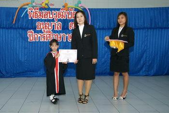 (certified) 201027_39537.jpg