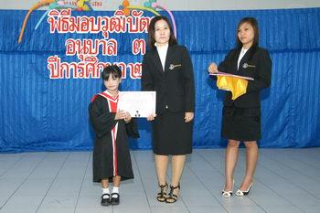 (certified) 201027_39562.jpg