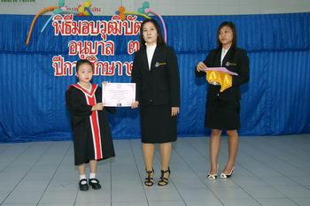 (certified) 201027_39585.jpg