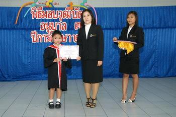 (certified) 201027_39611.jpg