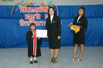 (certified) 201027_39632.jpg
