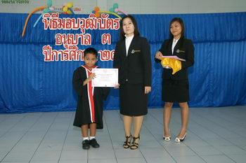 (certified) 201027_39663.jpg