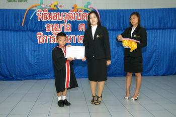 (certified) 201027_39726.jpg