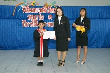 (certified) 201027_39771.jpg