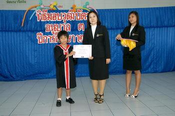 (certified) 201027_39789.jpg