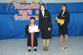 (certified) 201027_39807.jpg