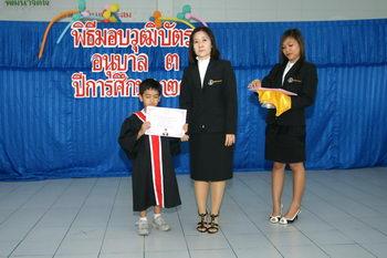 (certified) 201027_39823.jpg