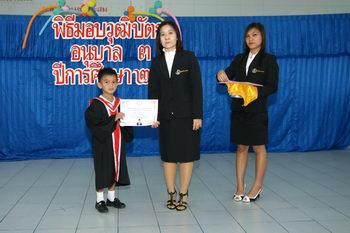 (certified) 201027_39840.jpg