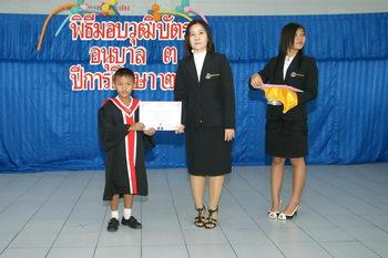 (certified) 201027_39867.jpg