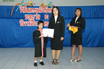 (certified) 201027_39968.jpg