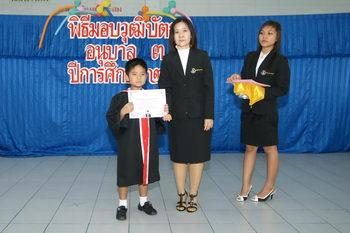 (certified) 201027_39984.jpg