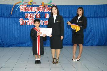 (certified) 201027_40014.jpg
