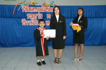 (certified) 201027_40067.jpg