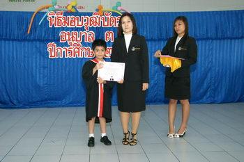 (certified) 201027_40084.jpg