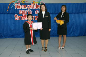 (certified) 201027_40103.jpg