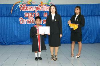 (certified) 201027_40125.jpg