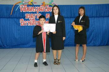 (certified) 201027_40146.jpg