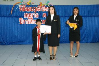 (certified) 201027_40162.jpg