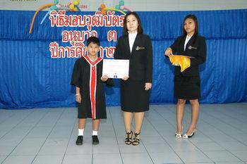 (certified) 201027_40205.jpg