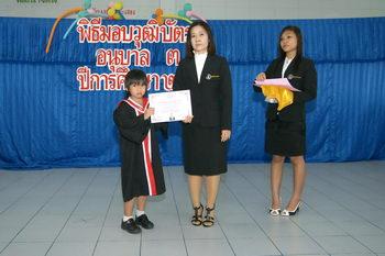 (certified) 201027_40224.jpg