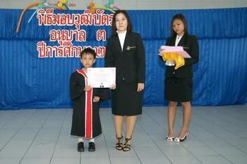 (certified) 201027_40244.jpg
