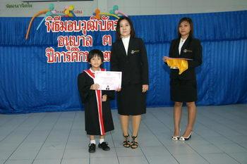 (certified) 201027_40266.jpg